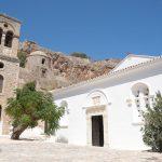 destinazioni insolite in grecia museo
