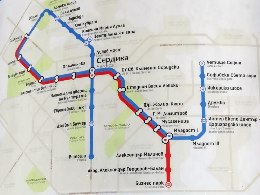 Metropolitana a Sofia